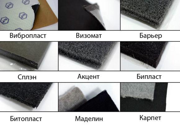 Материалы для ШВИ